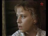 Свадебная ночь (1980)