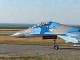Полёты в 62-м ИАП ВВС Украины(аэродром Бельбек в Крыму).Часть 1