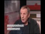 М.Веллер о Путине, его великих стройках и партиях опозиции ...